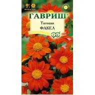 Титония Факел /0,5 г/ *Гавриш*
