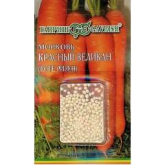 Морковь гранулированная Красный великан (Роте Ризен) /300 семян/ *Гавриш*