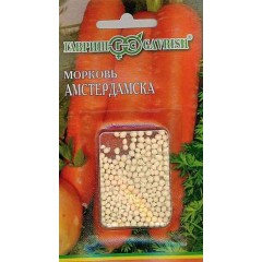 Морковь гранулированная Амстердамска /300 семян/ *Гавриш*