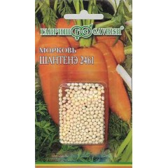 Морковь гранулированная Шантанэ 2461 /300 семян/ *Гавриш*