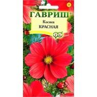 Космея Красная /0,3 г/ *Гавриш*