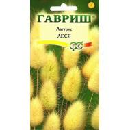 Лагурус яйцевидный Леся /0,1 г/ *Гавриш*