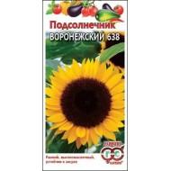 Подсолнечник Воронежский 638 /10 г/ *Гавриш*