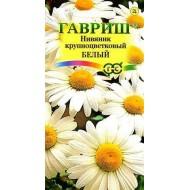 Нивяник Крупноцветковый Белый /0,05 г/ *Гавриш*