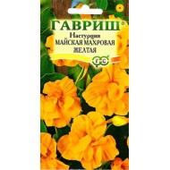 Настурция майская махровая Желтая /1 г/ *Гавриш*