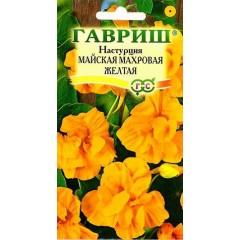 Настурция майская махровая Желтая /1,0 г/ *Гавриш*