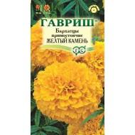 Бархатцы Желтый камень /0,3 г/ *Гавриш*