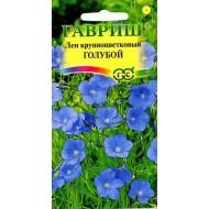 Лен крупноцветковый Голубой /0,2 г/ *Гавриш*