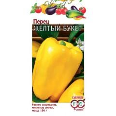 Перец сладкий Желтый букет /0,3 г/ *Гавриш*