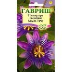 Пассифлора съедобная Маэстро /5 семян/ *Гавриш*