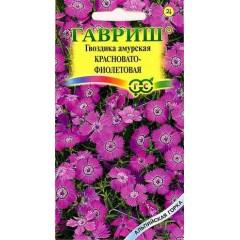 Гвоздика амурская Красновато-фиолетовая /0,05 г/ *Гавриш*
