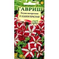 Петуния Канон F1 бело-красная /10 семян (драже)/ *Гавриш*