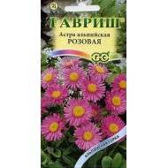 Астра альпийская розовая /0,1 г/ *Гавриш*