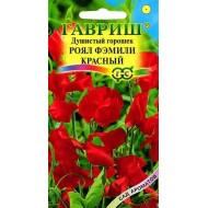 Горошек душистый Роял Фэмили красный /1 г/ *Гавриш*