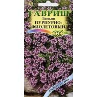 Тимьян пурпурно-фиолетовый /0,05 г/ *Гавриш*