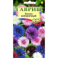 Василек Бордюрная смесь /0,2 г/ *Гавриш*
