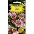 Аквилегия Тауер розовая /10 семян/ *Гавриш*