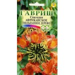 Спатодея Африканское тюльпанное дерево /0,05 г/ *Гавриш*