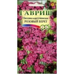 Гвоздика картузианская Розовый берет /0,05 г/ *Гавриш*