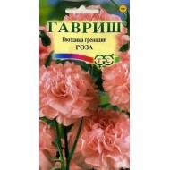 Гвоздика садовая Роза /0,1 г/ *Гавриш*