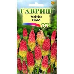 Книфофия Тукка /0,1 г/ *Гавриш*