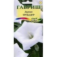 Дурман Трубадур /0,5 г/ *Гавриш*