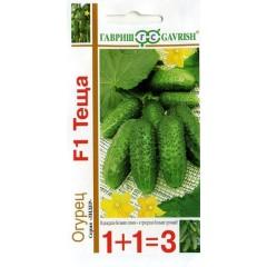 Огурец Теща F1 /(серия 1+1) 20 семян/ *Гавриш*