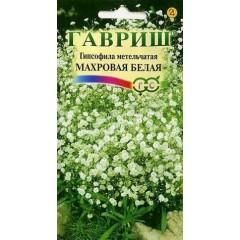 Гипсофила метельчатая Махровая белая /0,1 г/ *Гавриш*