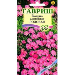 Гвоздика альпийская Розовая /0,1 г/ *Гавриш*