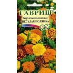 Бархатцы Веселая полянка /0,3 г/ *Гавриш*