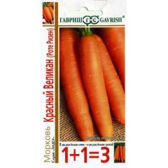 Морковь Красный великан (Роте Ризен) /(серия 1+1) 4 г/ *Гавриш*
