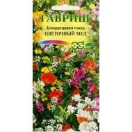 Декоративная смесь Цветочный мед /0,5 г/ *Гавриш*