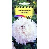 Мак садовый Белый /0,05 г/ *Гавриш*