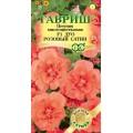 Петуния Дуо F1 розовый сатин /5 семян (драже)/ *Гавриш*