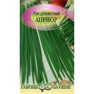 Лук душистый Априор /0,5 г/ *Гавриш*