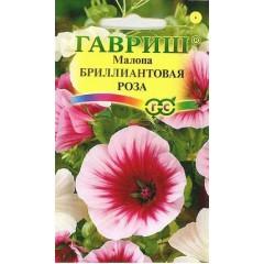 Малопа Бриллиантовая роза /0,1 г/ *Гавриш*