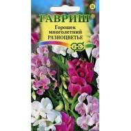 Горошек многолетний Разноцветье смесь /0,5 г/ *Гавриш*