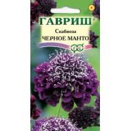 Скабиоза пурпурная Чёрное манто /0,5 г/ *Гавриш*