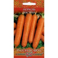 Морковь Настена /2 г/ *Гавриш*