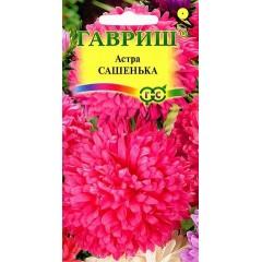 Астра Сашенька /0,3 г/ *Гавриш*