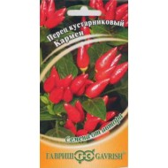 Перец кустарниковый Кармен /5 семян/ *Гавриш*
