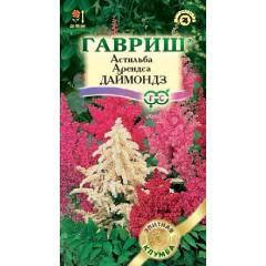 Астильба Арендса Даймондз смесь /10 семян/ *Гавриш*