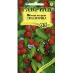 Яблоня ягодная Сибирячка /0,2 г/ *Гавриш*