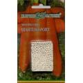 Морковь гранулированная Шантанэ Роял /300 семян/ *Гавриш*