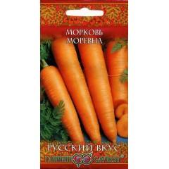 Морковь Моревна /2,0 г/ *Гавриш*