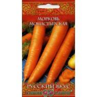 Морковь Монастырская /2 г/ *Гавриш*