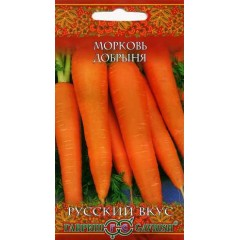 Морковь Добрыня /2 г/ *Гавриш*