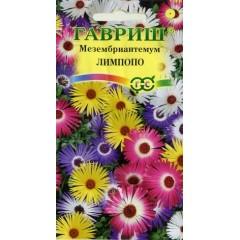 Мезембриантемум хрустальный Лимпопо /0,1 г/ *Гавриш*