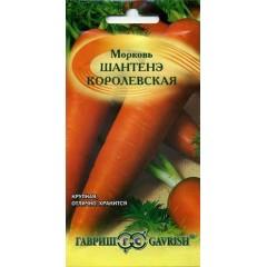 Морковь Шантанэ королевская /2 г/ *Гавриш*