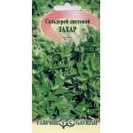 Сельдерей листовой Захар /0,3 г/ *Гавриш*